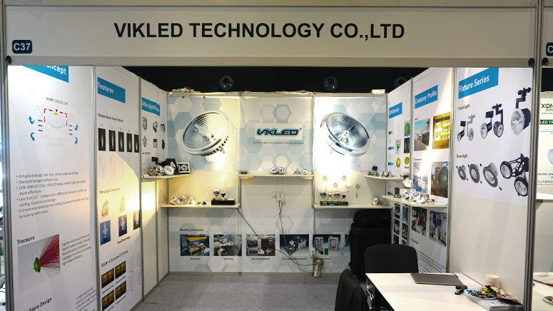 Lighting Trade Show Of Light Equipment